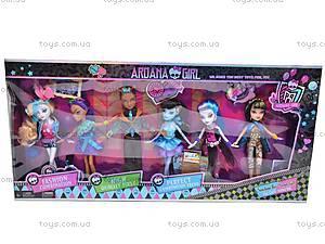 Набор куколок Monster High, 666-6, магазин игрушек