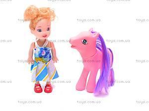Набор куколок с пони, CQS978