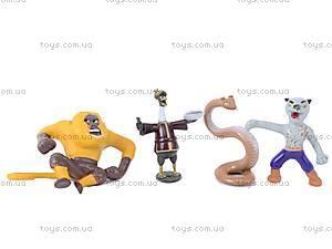Набор «Кунг-фу Панда», 3 героя, 0198, игрушки