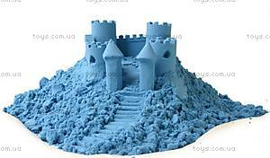 Набор песка Angel Sand 2 кг, голубой, MA10015