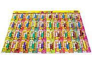 Набор «Лазерная указка», CLR801, купить