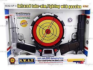 Набор лазерных пистолетов, XZ-H28M, купить