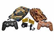 Набор лазерных танков для танковых боев, 1519-1529, интернет магазин22 игрушки Украина