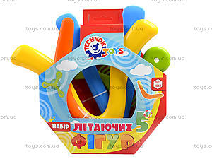 Набор летающих фигур «Бумеранги», 4043, іграшки