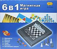 Набор логических игр в одной коробке, 8188-5, отзывы