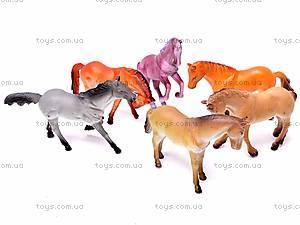 Набор лошадей, 044, цена