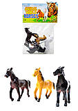 Набор игрушечных лошадей, 3462