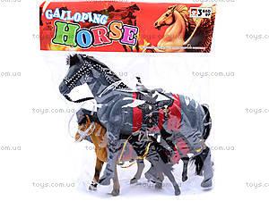 Набор лошадок «Сивка-Бурка», 2543, цена