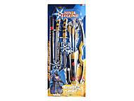 Набор лук, стрелы, меч, звездочки, 1709, цена