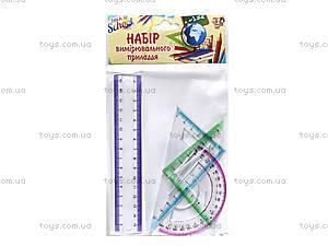 Набор измерительных линеек, 4 предмета, 370263