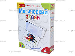 Набор для творчества «Магический экран», 3001б15100128Р, отзывы