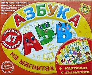 Набор магнитов «Азбука», ИМ-06