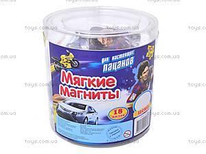 Набор магнитов «Для мальчика», VT-5107-03, отзывы