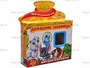 Набор магнитов «Домашние любимцы», VT3101-07, фото