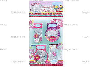 Набор магнитных закладок «Мишка Тедди», 704509