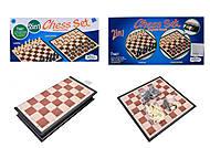Шашки с шахматами в наборе 2 в 1, 8908-2, набор