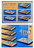 Набор магнитный 5 в 1 (шашки, шахматы), 63289, интернет магазин22 игрушки Украина