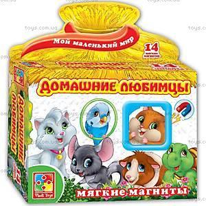 Набор магнитов «Домашние любимцы», VT3101-07