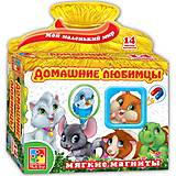 Набор магнитов «Домашние любимцы», VT3101-07, детские игрушки
