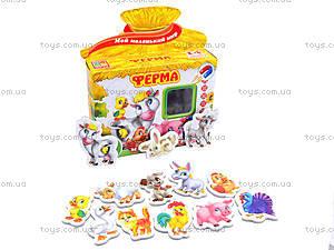 Набор магнитов для детей «Ферма», VT3101-03, цена