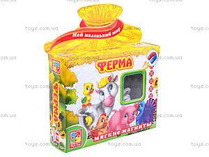 Набор магнитов для детей «Ферма», VT3101-03, игрушки