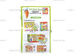 Набор магнитов «Животные», VladiToysPresent, детские игрушки