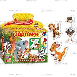 Набор магнитов «Зоопарк», VT3101-05, детские игрушки