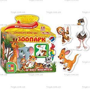 Набор магнитов «Зоопарк», VT3101-05, toys.com.ua