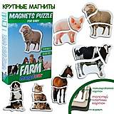 "Набор магнитиков-пазлов ""Ферма"" Magdum (ML4031-19 EN), ML4031-19 EN, фото"