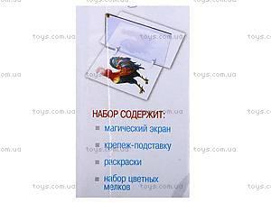Детский набор для творчества «Магический экран», , купить
