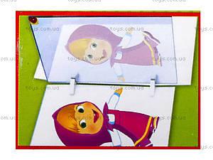 Детский набор «Магический экран», 3001-1, фото
