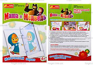 Детский набор «Магический экран», 3001-1