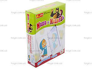 Детский набор «Магический экран», 3001-1, цена