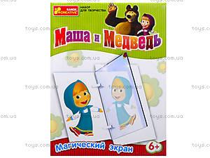 Детский набор «Магический экран», 3001-1, детские игрушки