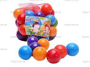Набор маленьких мягких шариков,