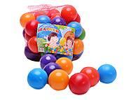 Набор маленьких мягких шариков, , фото