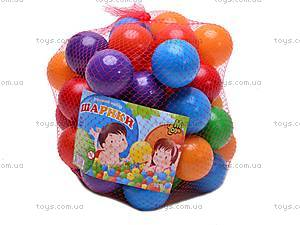 Набор маленьких мягких шариков, , отзывы
