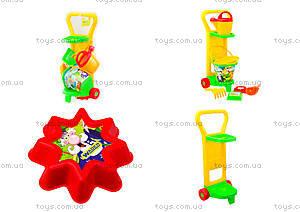Детский набор «Маленький садовник», 10770