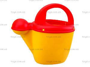 Детский набор «Маленький садовник», 10770, toys.com.ua