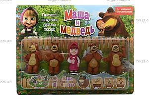 Набор «Маша и Медведь», 5 игрушек, M12001, купить