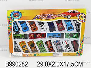 """Набор машин Auto World"""", AW01-20"""