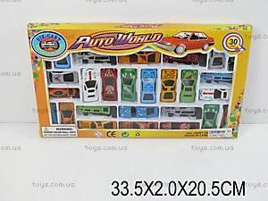 Набор машинок Avto World, AW01-30