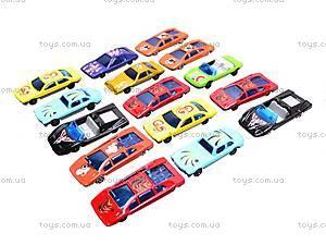 Набор машинок «Спорткар», MK-25, детские игрушки