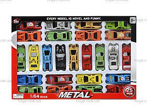 Детский набор машинок, TH602, цена