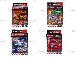 Набор металлических машинок City vehicle, JP401