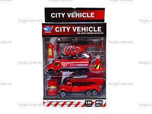 Набор металлических машинок City vehicle, JP401, детские игрушки