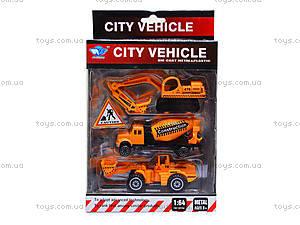 Набор металлических машинок City vehicle, JP401, магазин игрушек