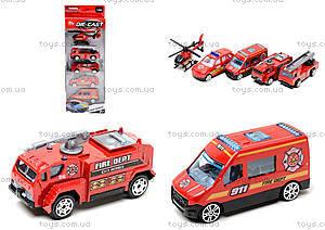 Набор металлических машинок «Пожарная команда», TH623