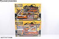 Набор машин серии «Строительная техника», 6242, фото