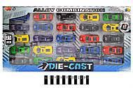 Набор машинок для игры, 25 штук, 88122, фото